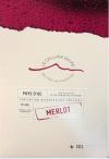 Bib merlot 10L_web photo_base